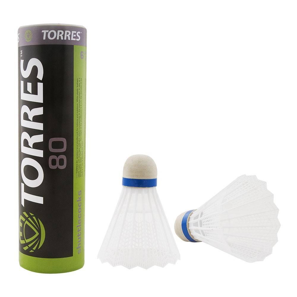 Воланы для бадминтона Torres 80 (6 шт),