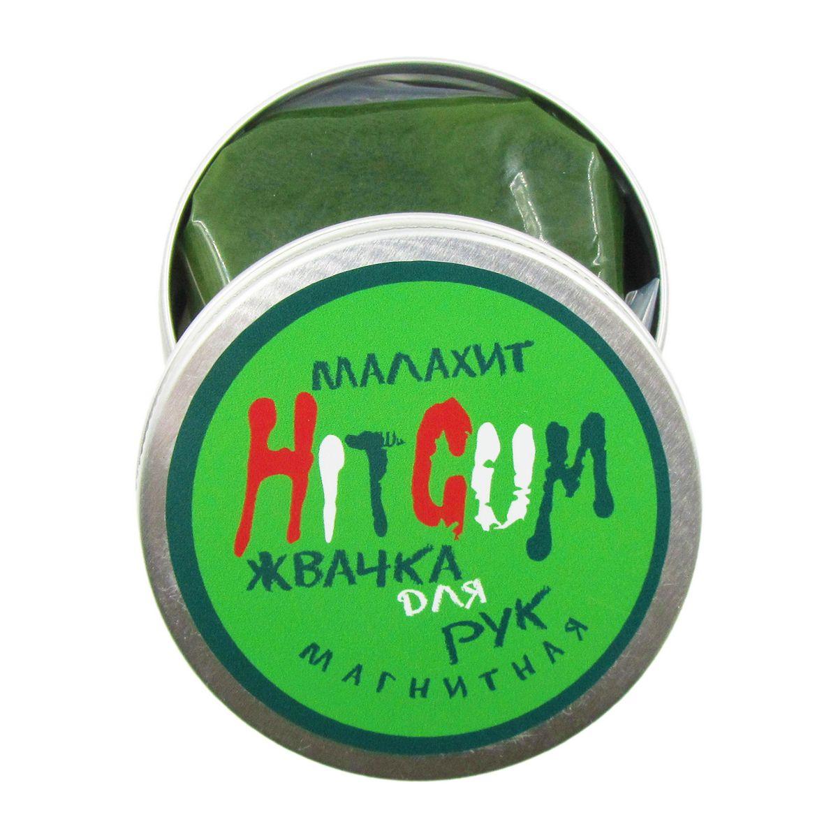 Жвачка для рук HitGum Магнитная, Малахит