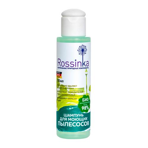 Шампунь для моющих пылесосов Rossinka 100 мл