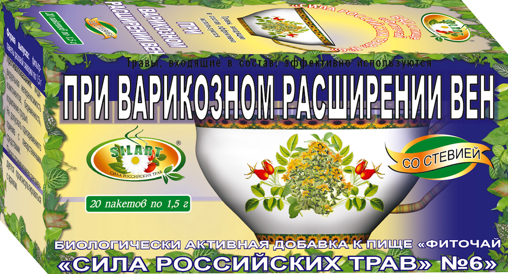 Фиточай Сила российских трав№6 (при варикозе) 1,5г 20 шт.