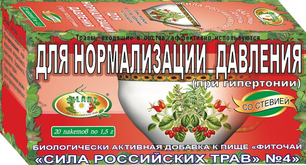 Фиточай Сила российских трав №4 (Для нормализации давления) 1,5г 20 шт.