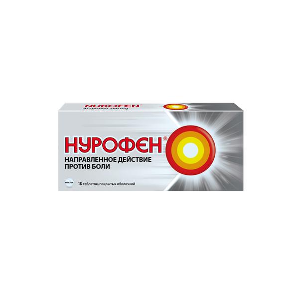 Купить Нурофен таблетки 200 мг 10 шт., Reckitt Benckiser