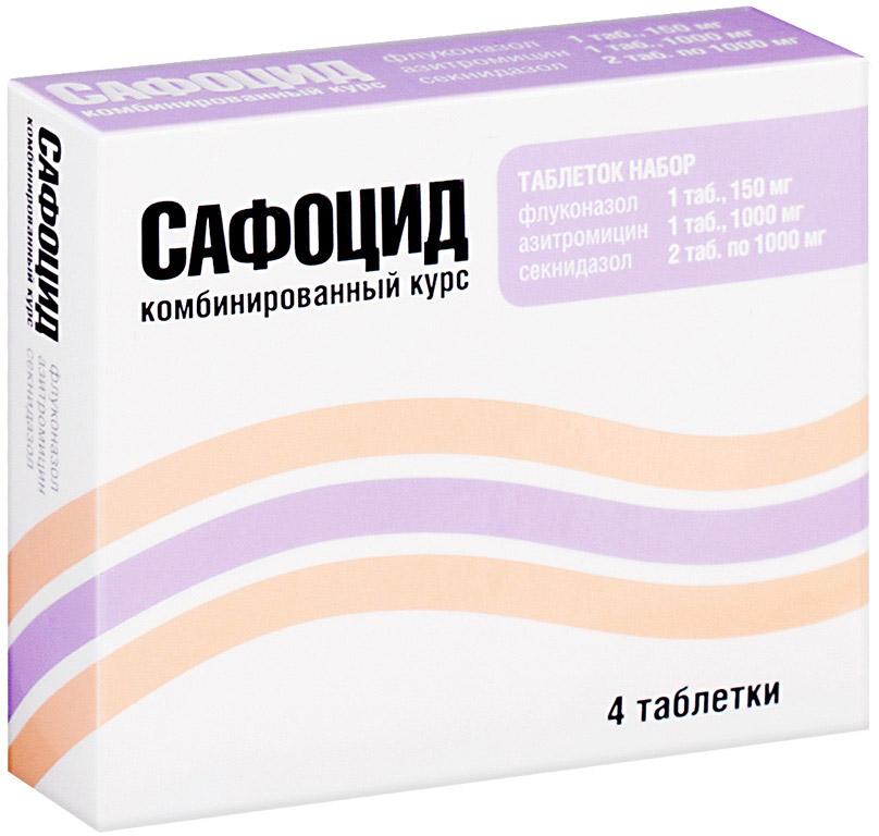 Сафоцид набор таблеток 12 шт.