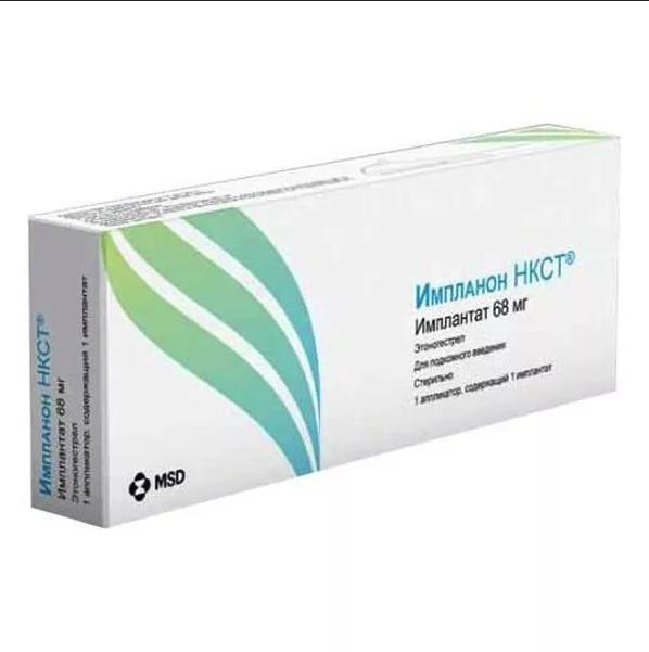 Импланон НКСТ имплант 68 мг 1 шт.