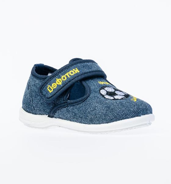 131136, Текстильная обувь для мальчиков Котофей, цв. синий, р-р 24,  - купить со скидкой