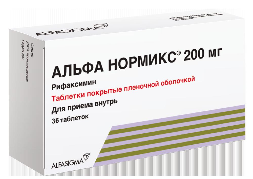 Купить Альфа нормикс таблетки 200 мг 36 шт., Alfa Wassermann