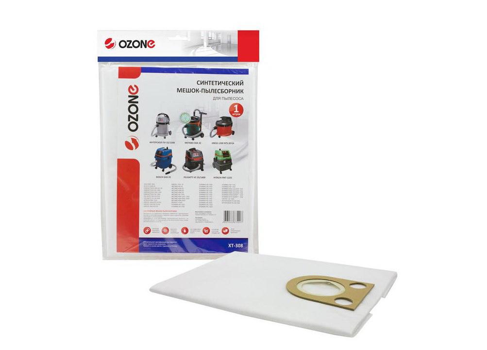 Пылесборник для пылесоса OZONE XT 308