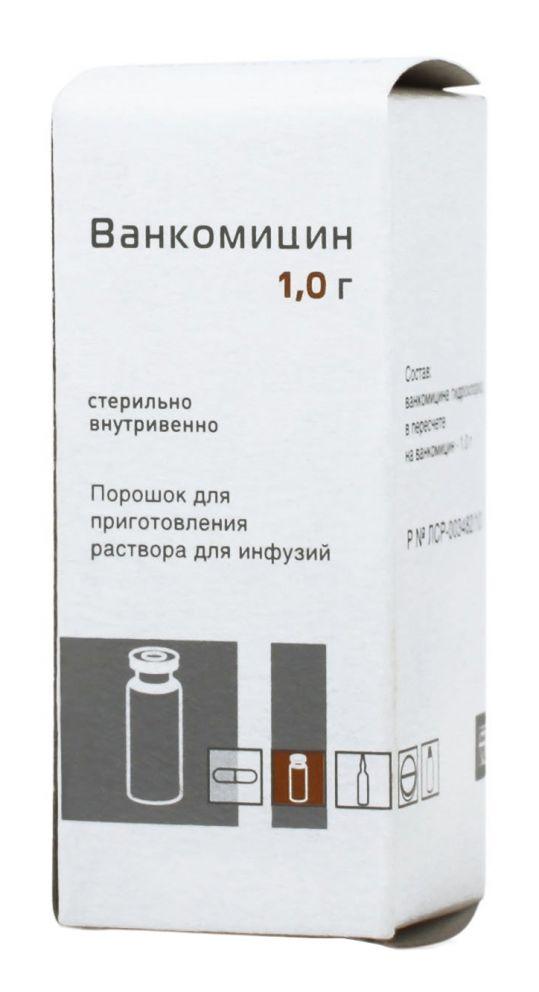 Ванкомицин порошок 1 г