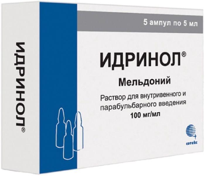 Идринол раствор 100 мг/мл 5 мл