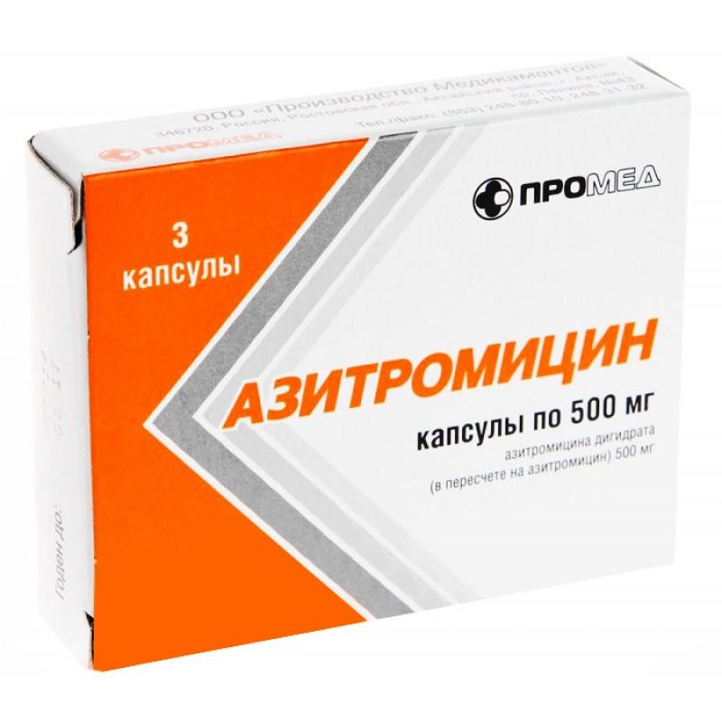Купить Азитромицин капсулы 500 мг 3 шт. Производство медикаментов