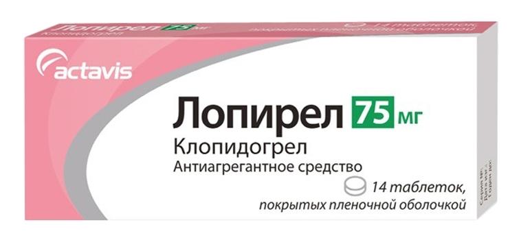 Лопирел таблетки 75 мг 14 шт.
