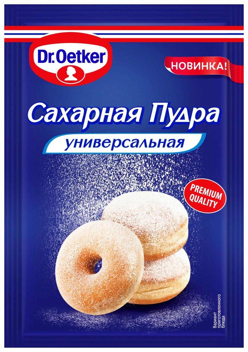 Сахарная пудра Dr.Oetker универсальная 60 г