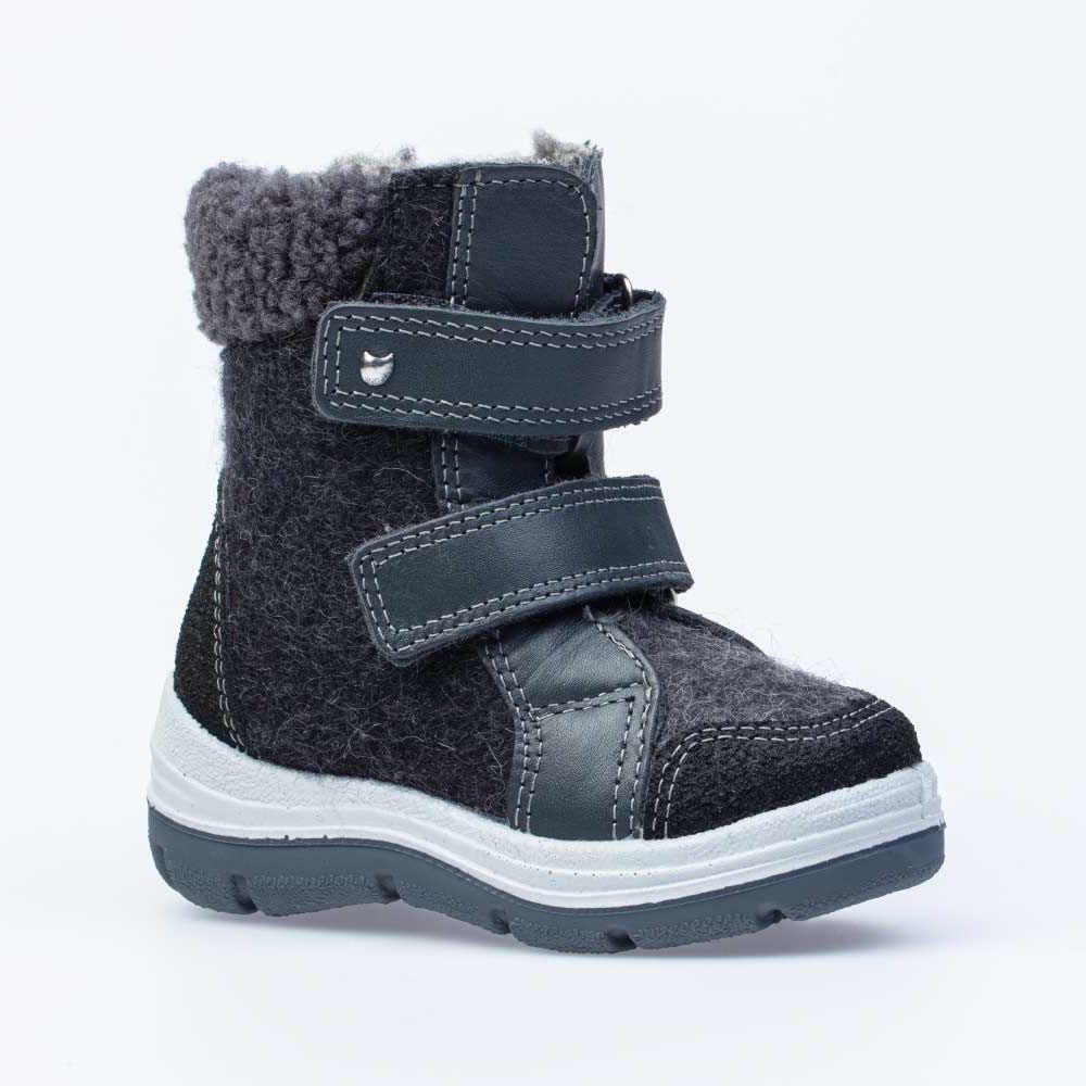 Ботинки детские Котофей, цв.серый р.25 357003-42