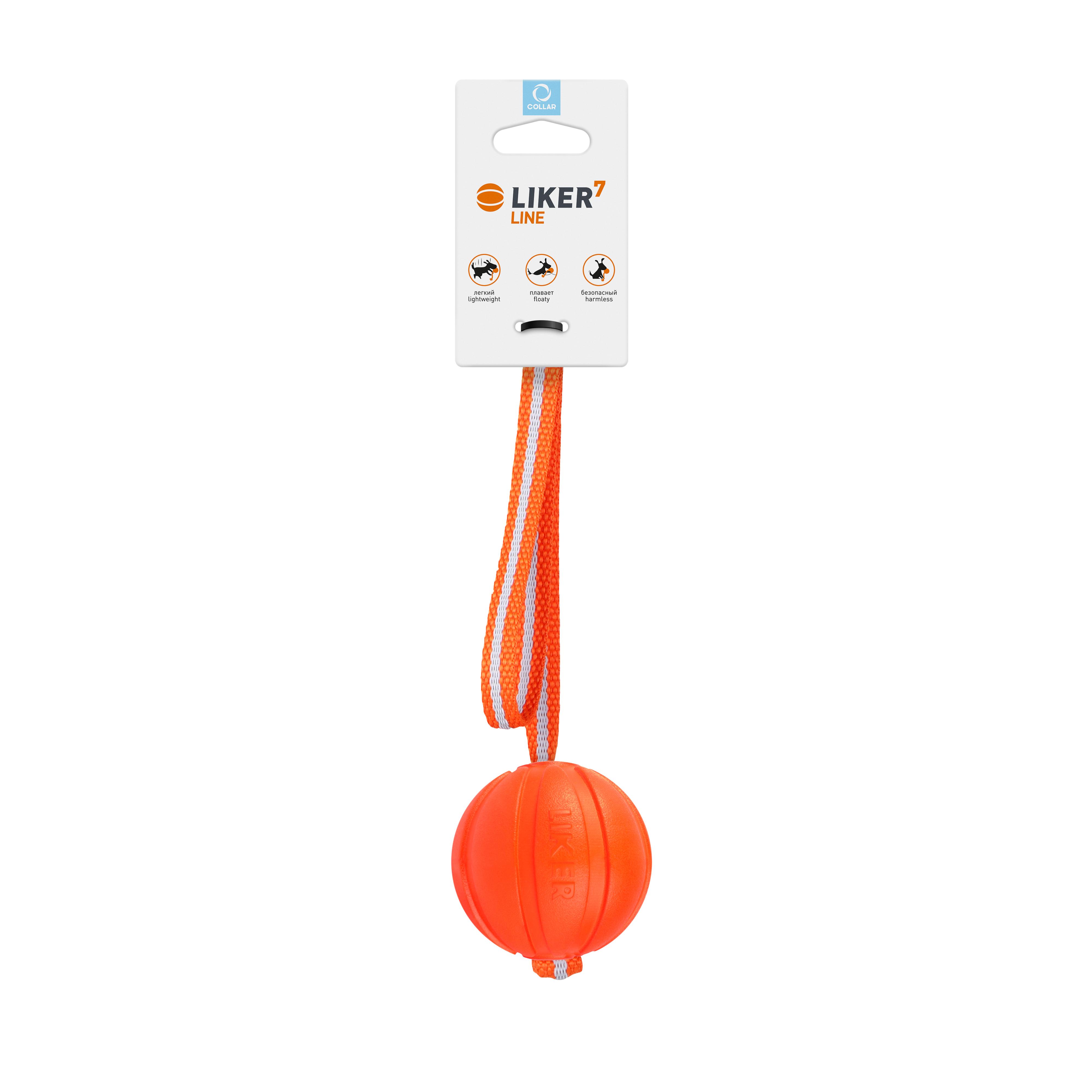 Мячик на ленте для собак мелких и средних пород LIKER Line, оранжевый, 7 см фото