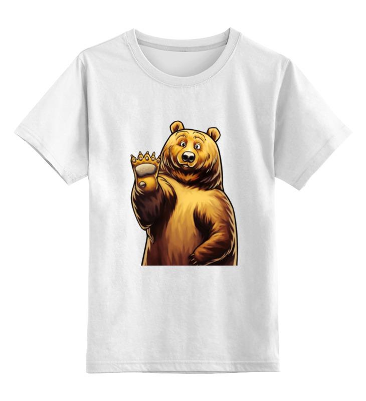 Детская футболка Printio Привет мишка цв.белый р.104 0000000965251 по цене 890
