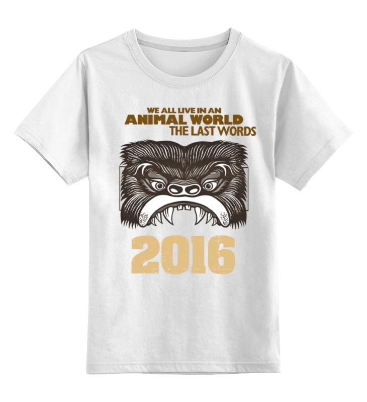 Купить 0000000869042, Детская футболка Printio Год обезьяны цв.белый р.104,