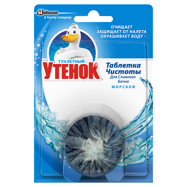 Таблетка чистоты Туалетный Утенок SC J морской