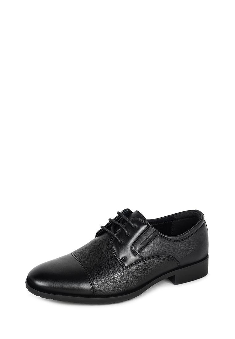 Купить Туфли для мальчиков T.TACCARDI S2159001 р.39,