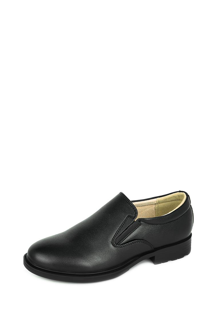 Туфли для мальчиков T.TACCARDI S2159000 р.35