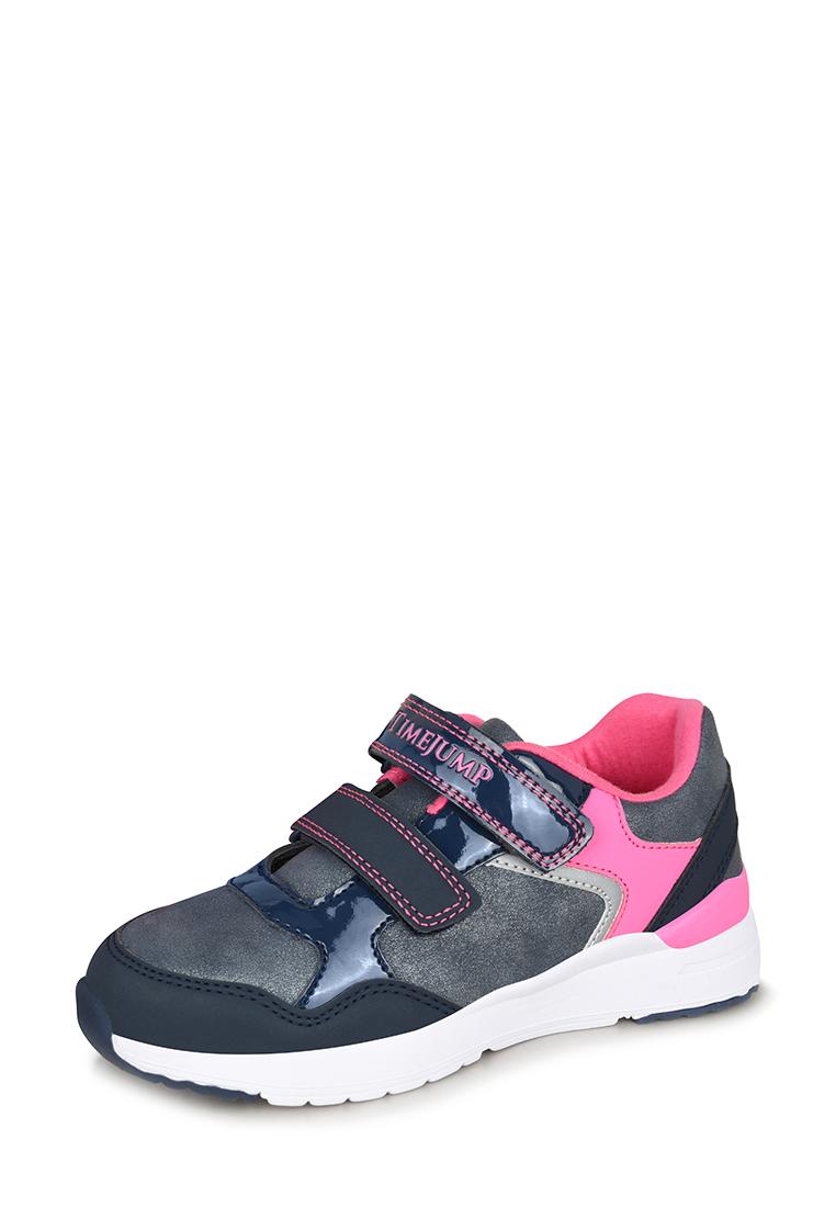 Кроссовки для девочек TimeJump D5259017 р.29,  - купить со скидкой