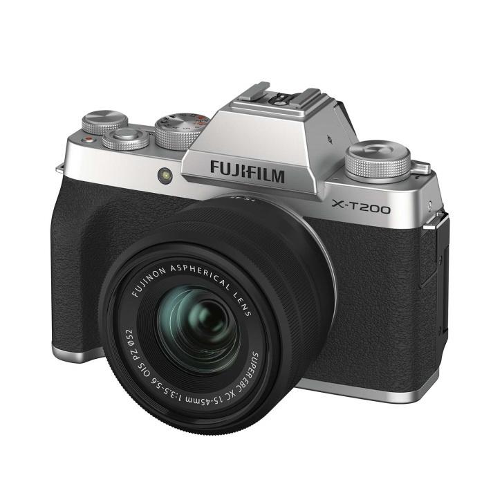Фотоаппарат системный Fujifilm FX-T200S/1545KIT-RU IH Silver X-T200 15-45 Silver