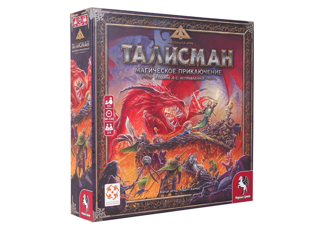 Настольная игра Cтиль Жизни Талисман Магическое приключение. 4-е издание (на русском)