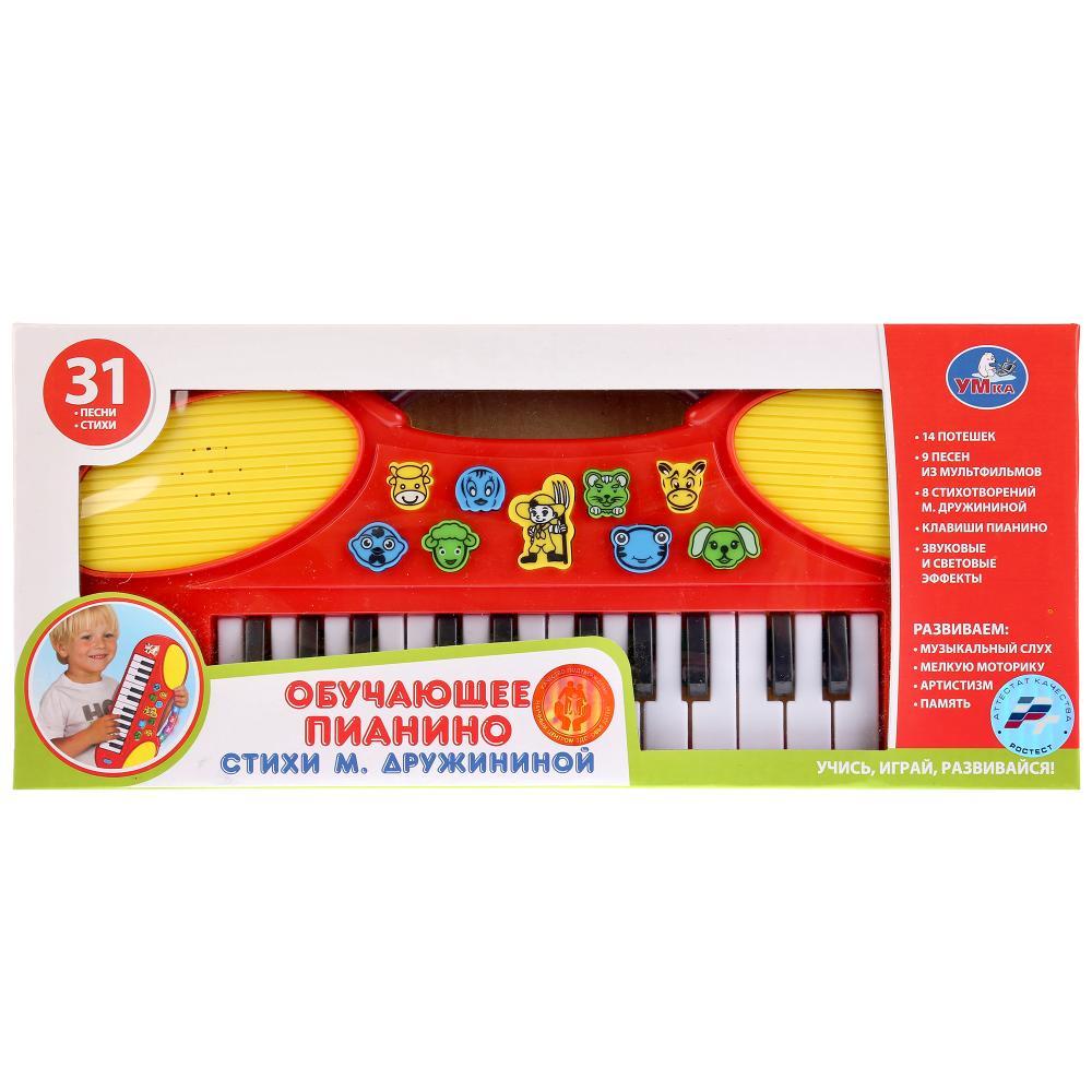 Купить Обучающее пианино Умка со стихотворениями М. Дружининой,