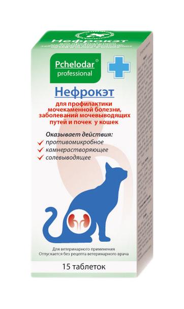 Пчелодар Нефрокэт для кошек комплексная профилактика