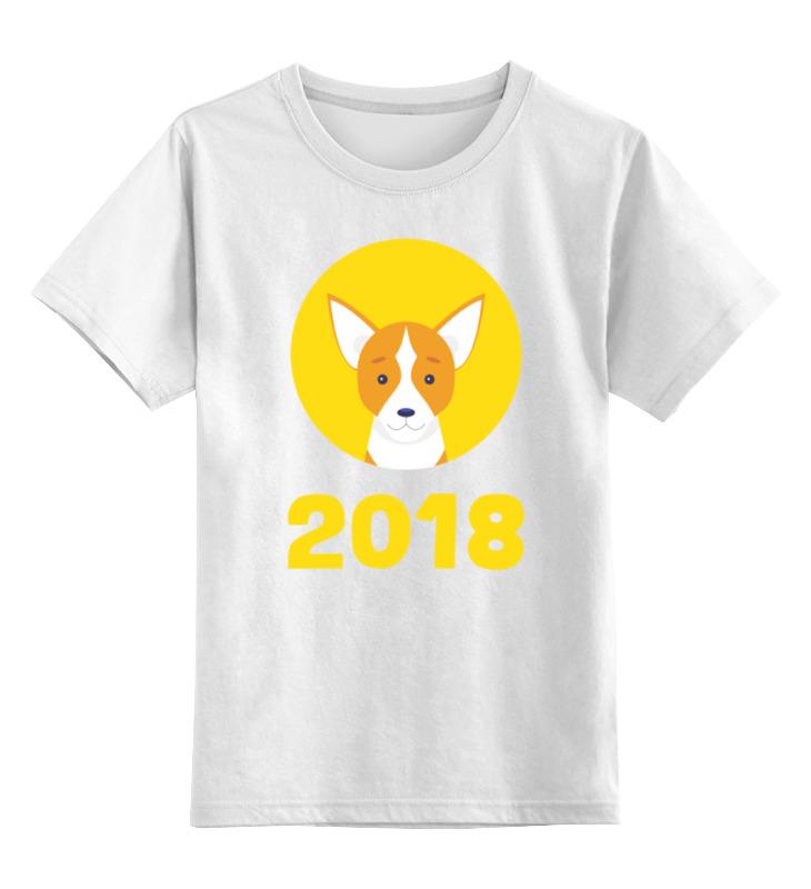 Детская футболка Printio Собачка цв.белый р.128