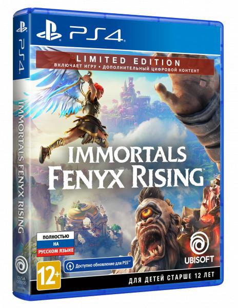 Игра Immortals: Fenyx Rising. LE для PlayStation