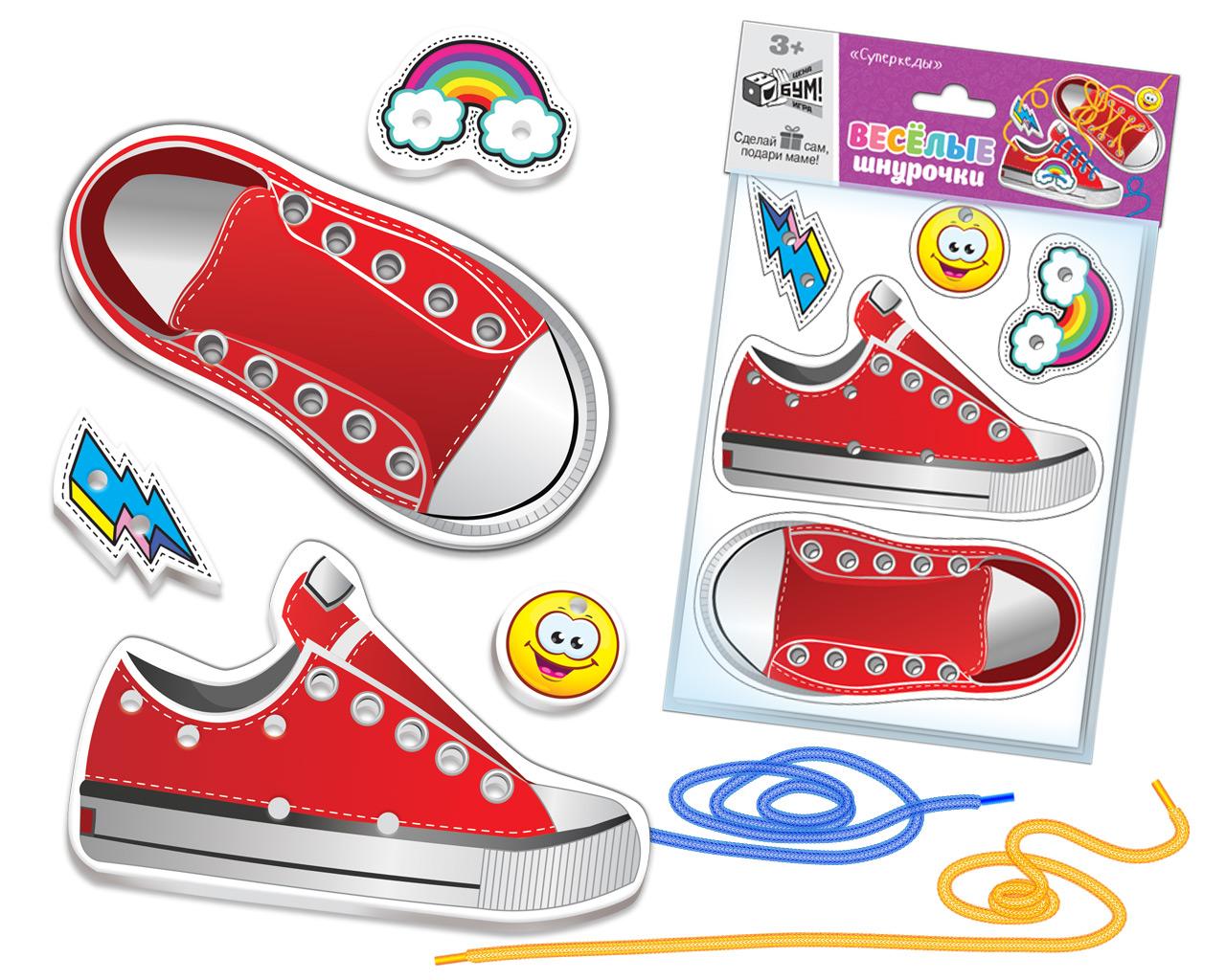 Купить РУССКИЙ СТИЛЬ Веселые шнурочки Супер-кеды 3235, Русский стиль,