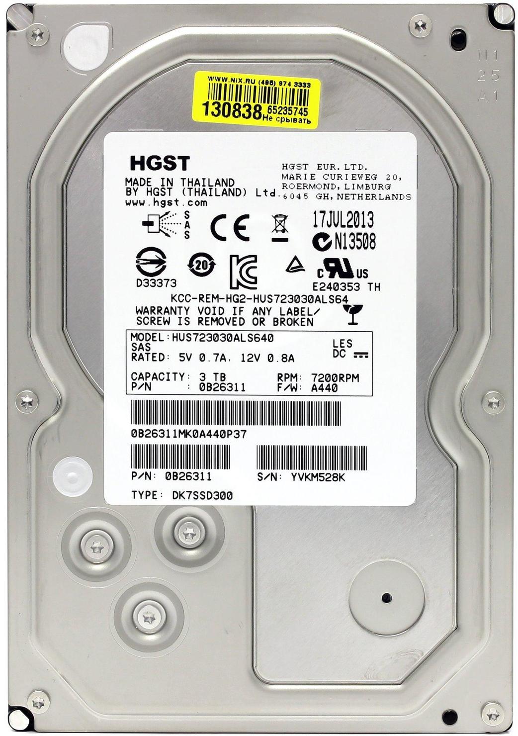 Внутренний HDD диск HGST Ultrastar 7K3000