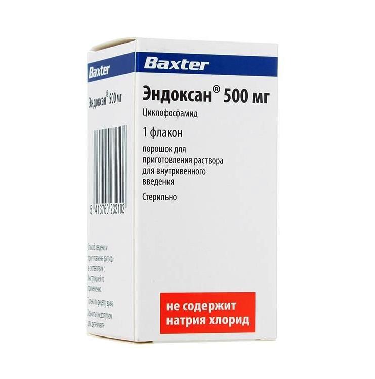 Эндоксан порошок для раствора для внутривенного введения