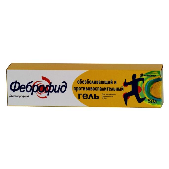 Купить Феброфид гель для наружн применения 2, 5% 50г 1 шт., Медана Фарма АО
