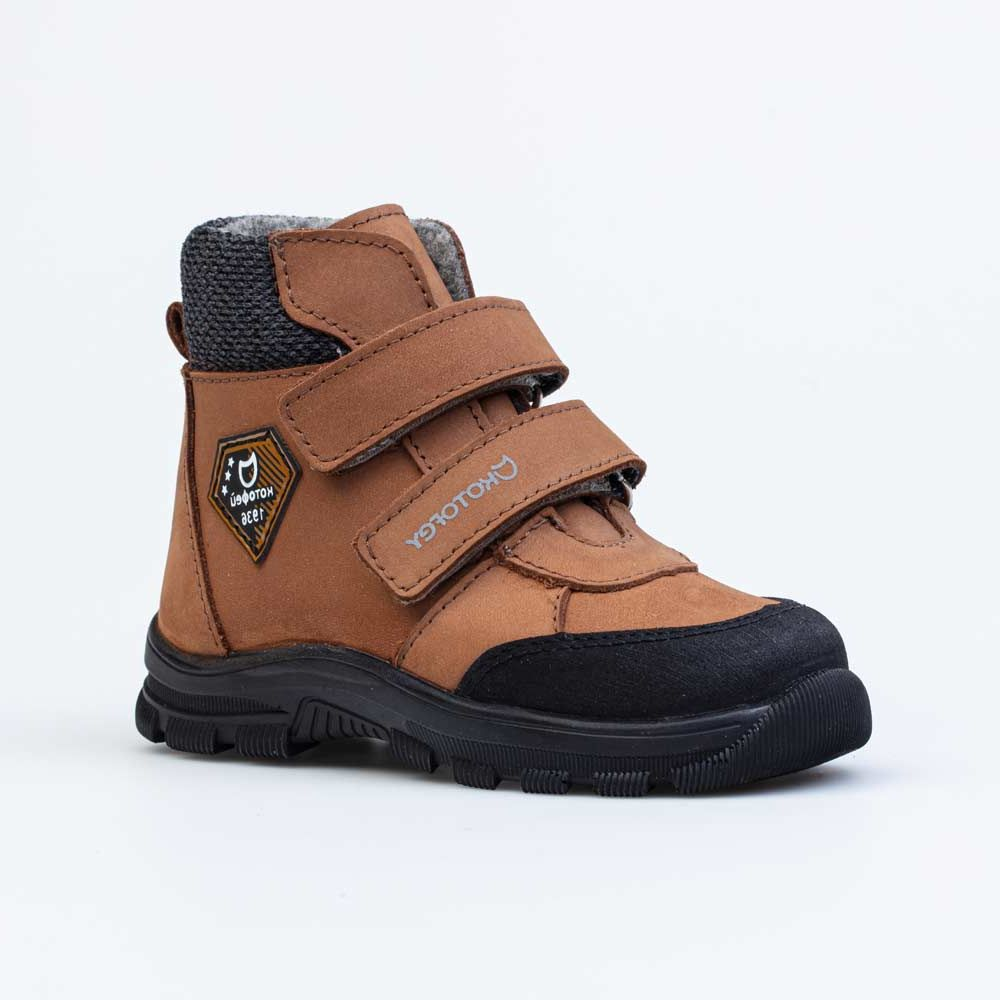 Купить 352298-32, Ботинки для мальчиков Котофей цв.коричневый р.28,