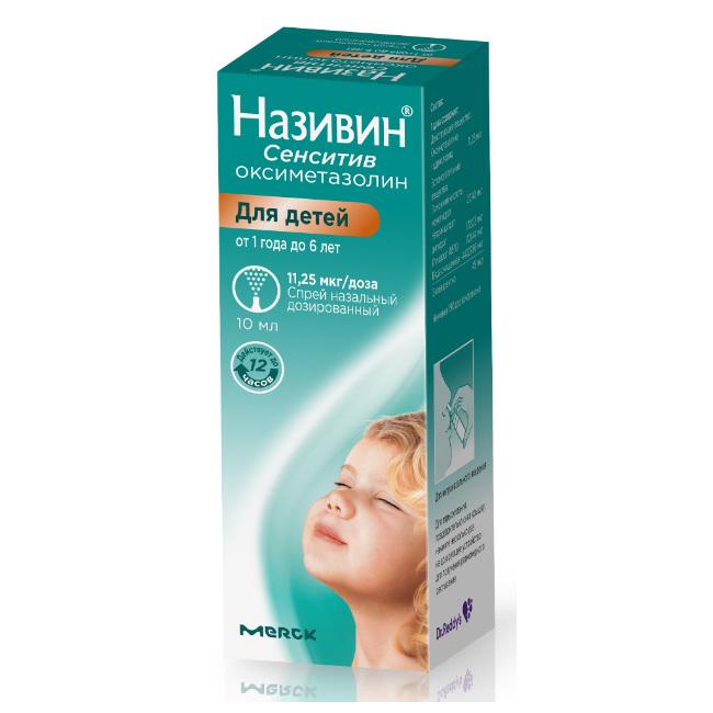 Купить Називин Сенситив спрей назальный 11, 25мкг/доза 220доз 10 мл 1 шт., Ursapharm Arzneimittel
