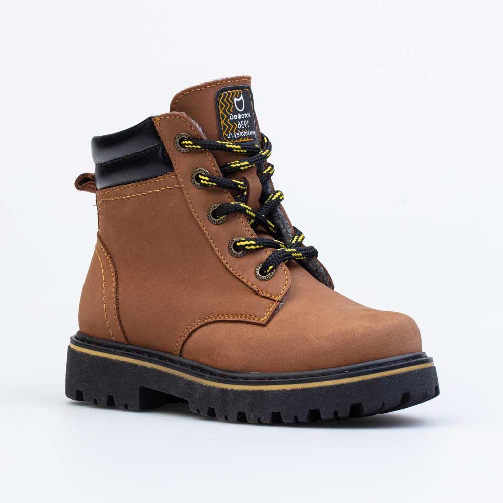 Купить 552231-32, Ботинки для мальчиков Котофей цв.коричневый р.33,