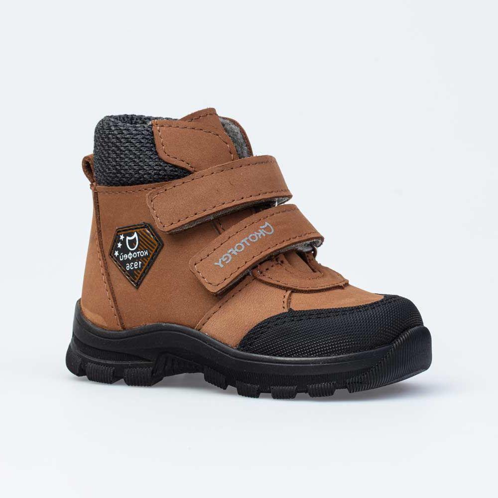 Купить 152290-32, Ботинки для мальчиков Котофей цв.коричневый р.20,