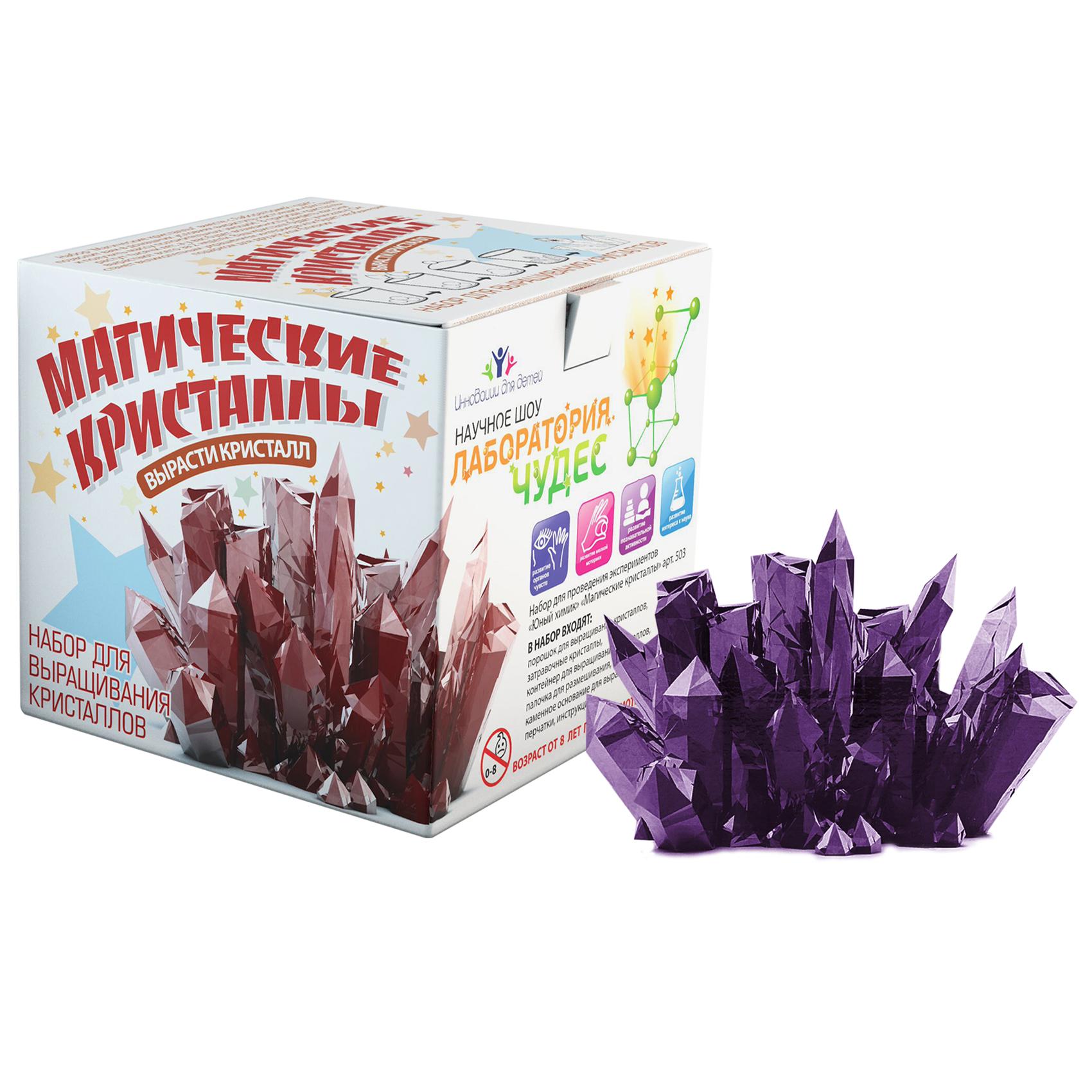 Магические кристаллы Висма большой набор для выращивания,