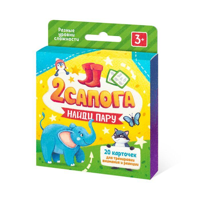Купить Развивающие карточки Феникс+ 2 сапога Животные,