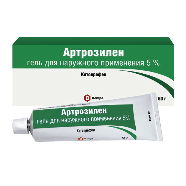 Артрозилен гель для наружн применения 5% 50г 1 шт.