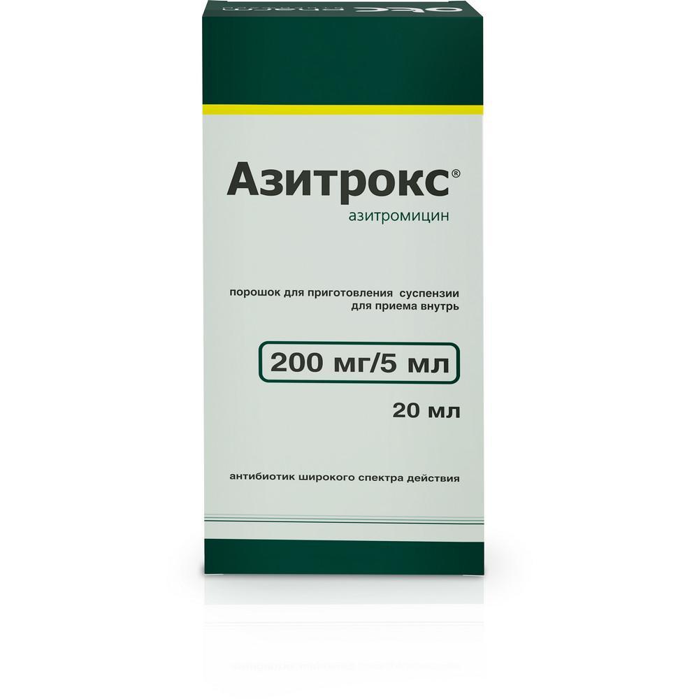Азитрокс порошок для суспензии 200 мг/5 мл 15.9 г