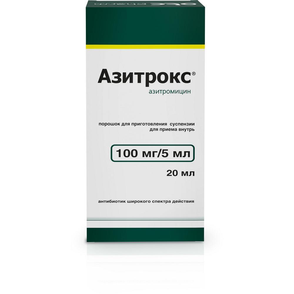 Азитрокс порошок для суспензии 100 мг/5 мл 15.9 г