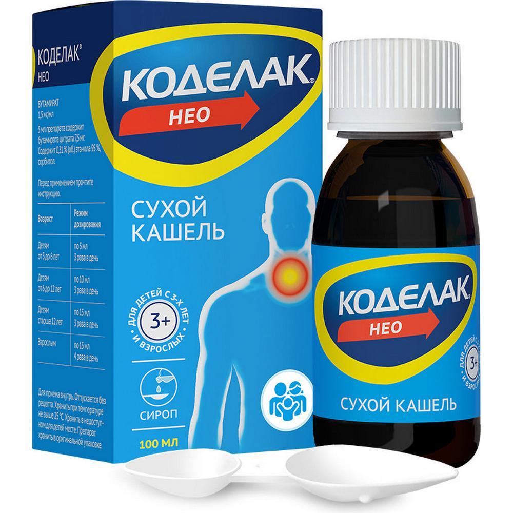 Коделак Нео сироп 1,5 мг/мл 100 мл