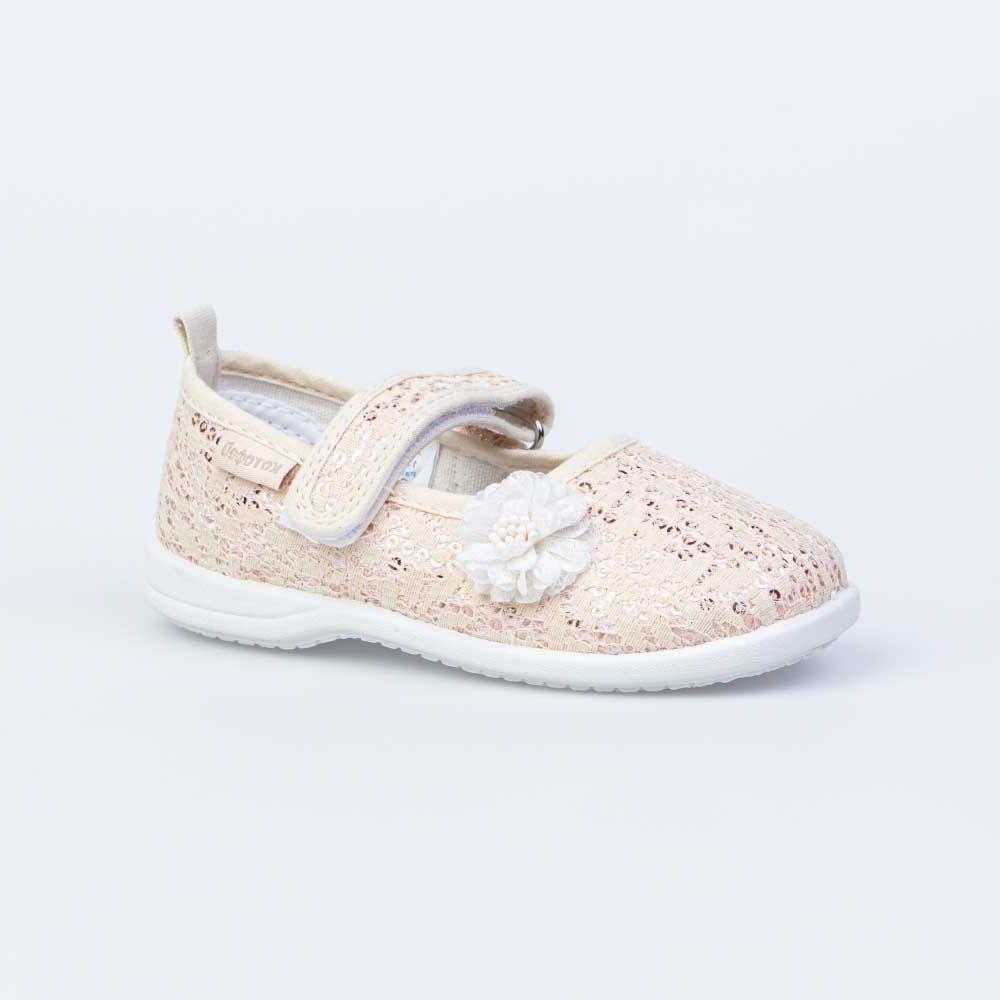 Купить 131140-11, Текстильная обувь для девочек Котофей цв.золотистый р.25,