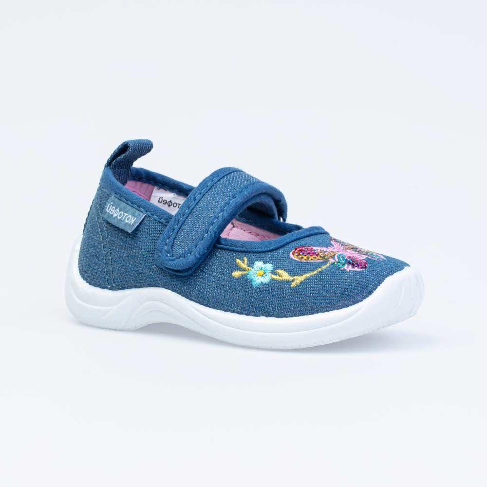 Купить 231177-11, Текстильная обувь для девочек Котофей цв.голубой р.22,