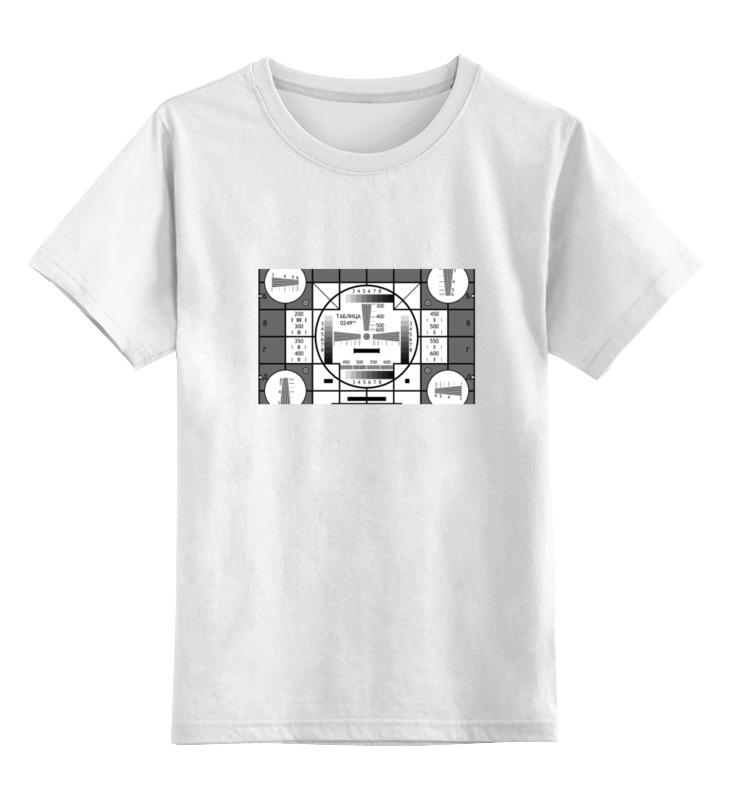 Детская футболка Printio Настроечная таблица цв.белый р.164 0000001486884 по цене 790