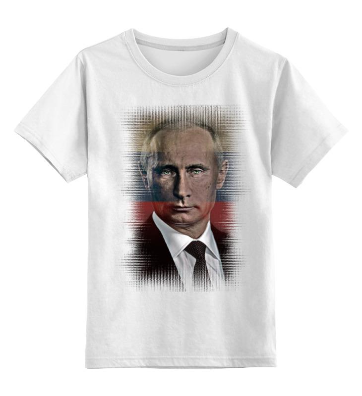 Купить 0000001399305, Детская футболка классическая унисекс Printio Путин,