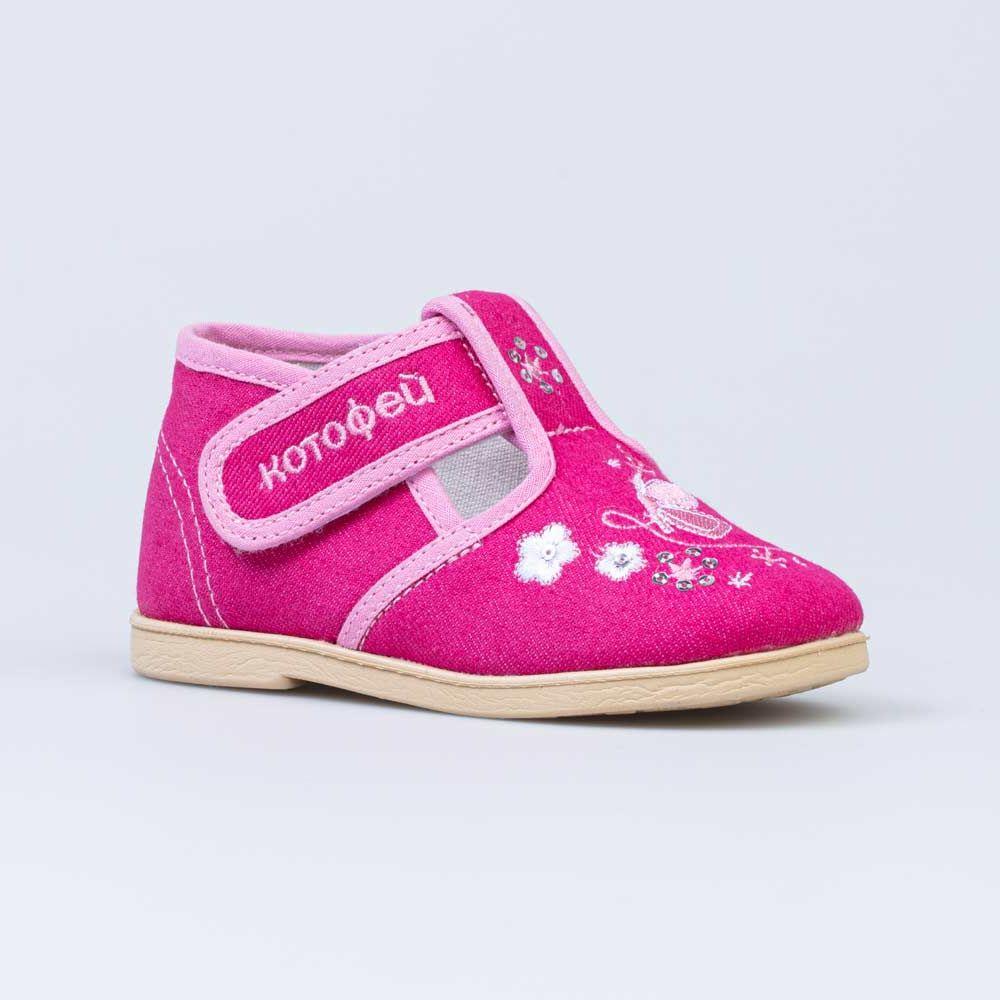 Купить 231186-72, Текстильная обувь для девочек Котофей цв.розовый р.24,