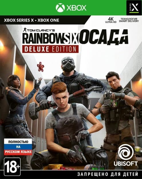 Игра Tom Clancy's Rainbow Six: Осада.